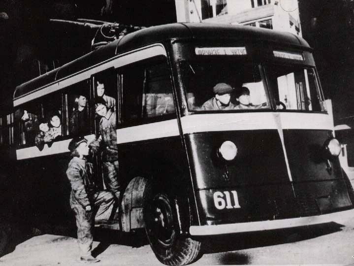 Троллейбусное движение в Свердловске было открыто 17 октября 1943 года